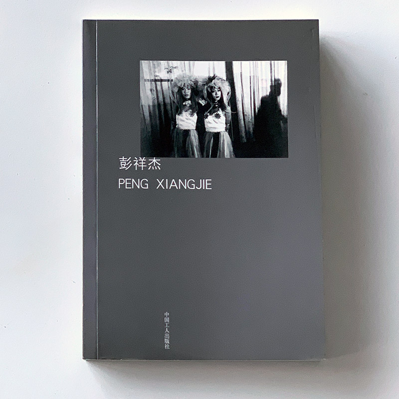 Picture of a book